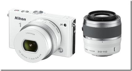 Camera Kit J4